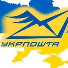 «Укрпошта» отримала ліцензію на постачання газу