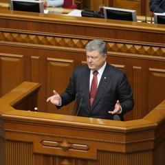 Президент закликав скасувати депутатську недоторканність з 2020 року