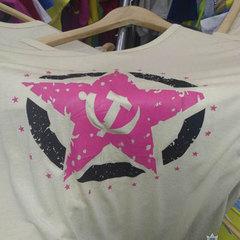 У магазині Бердянська продавали футболки із забороненою символікою