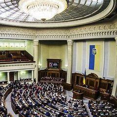 В Україні хочуть підвищити рівень прожиткового мінімуму для дитини
