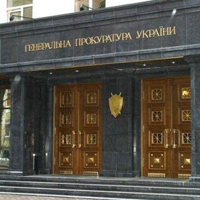 До Генпрокуратури прийшов запит про екстрадицію Саакашвілі