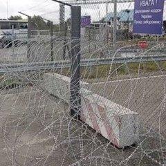 На пункті пропуску, куди приїде Саакашвілі ділянку кордону обтягнули колючою проволкою