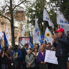 Партія «За життя» розпочала безстрокову акцію протесту під Нацбанком (фото, відео)