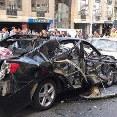 Вибух автомобіля у центрі Києва: з'явилися подробиці (фото)