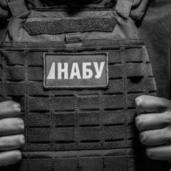НАБУ і САП затримали в.о. директора «Укрхімтрансаміаку» і ще двох осіб за підозрою в розтраті 40 млн грн коштів держпідприємства
