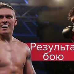Переможцем бою Усик – Хук став український спортсмен