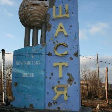 В ОБСЄ розповіли, як окупована Луганщина розплачувалася за воду