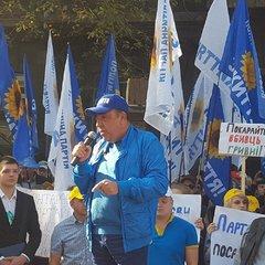 Рабінович пообіцяв не згортати акцію під НБУ до притягнення Гонтаревої та Рожкової до відповідальності