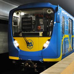 Рятувальники повідомили причину зупинки синьої гілки метро Києва
