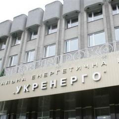 В «Укренерго» заявили про готовність до опалювального сезону
