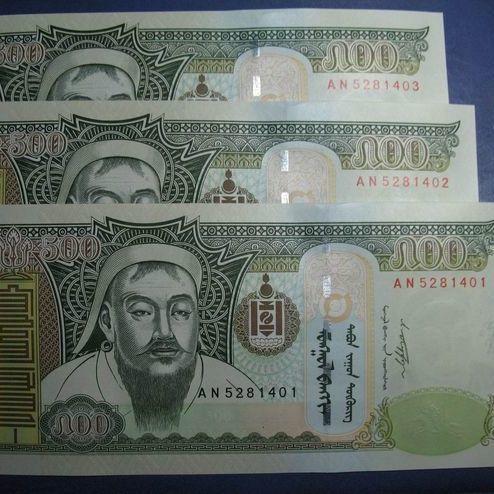 Курс валют на 12 вересня