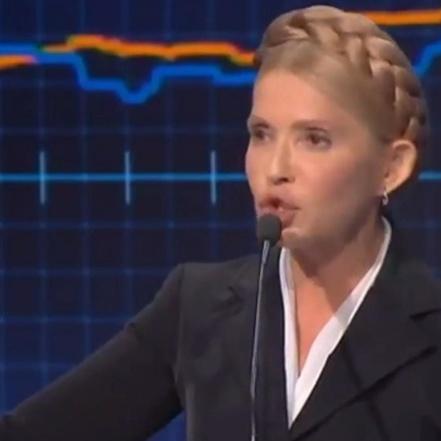 Олександр Гончаренко вручив копію статуетки «Оскар» Юлії Тимошенко