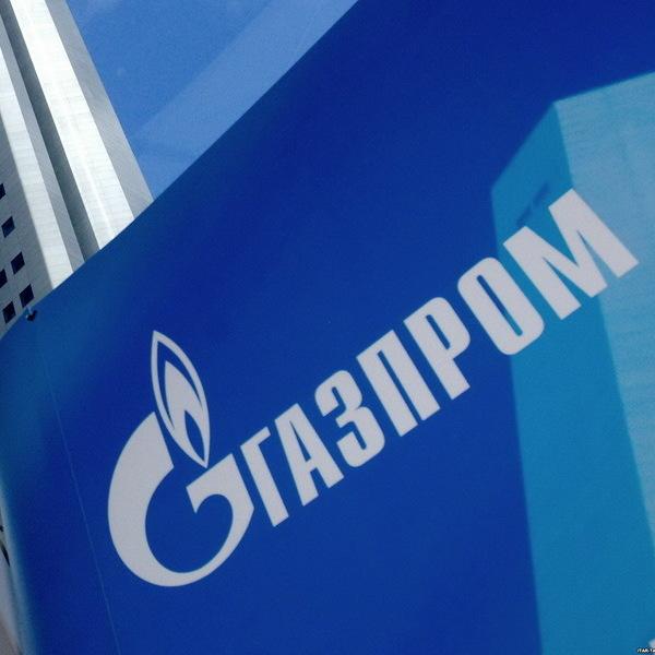«Газпром» надіслав заявку на збільшення транзиту газу через Україну