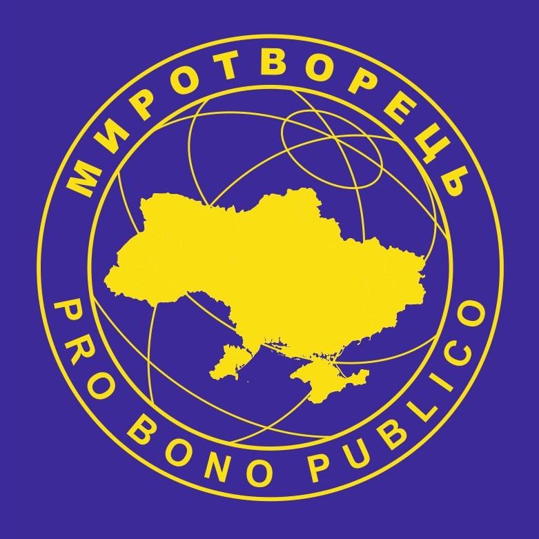 Слідом за Тимошенко та Саакашвілі після «прориву» до бази «Миротворця» потрапили два нардепи (фото)