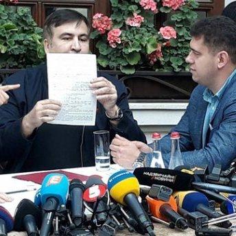 Саакашвілі підписав протокол про незаконний перетин кордону