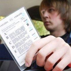 На сайті МВС з'явився повний перелік питань до водійського тесту