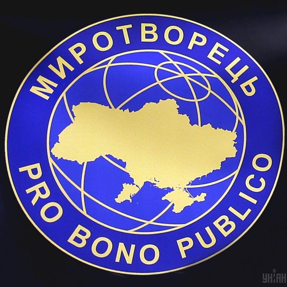 ООН закликає Україну розслідувати діяльність сайту «Миротворець»