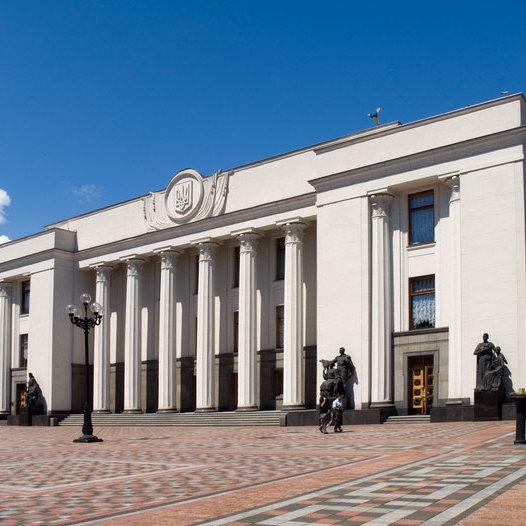 Верховна Рада VIII скликання встановила національний рекорд за кількістю розроблених законодавчих ініціатив