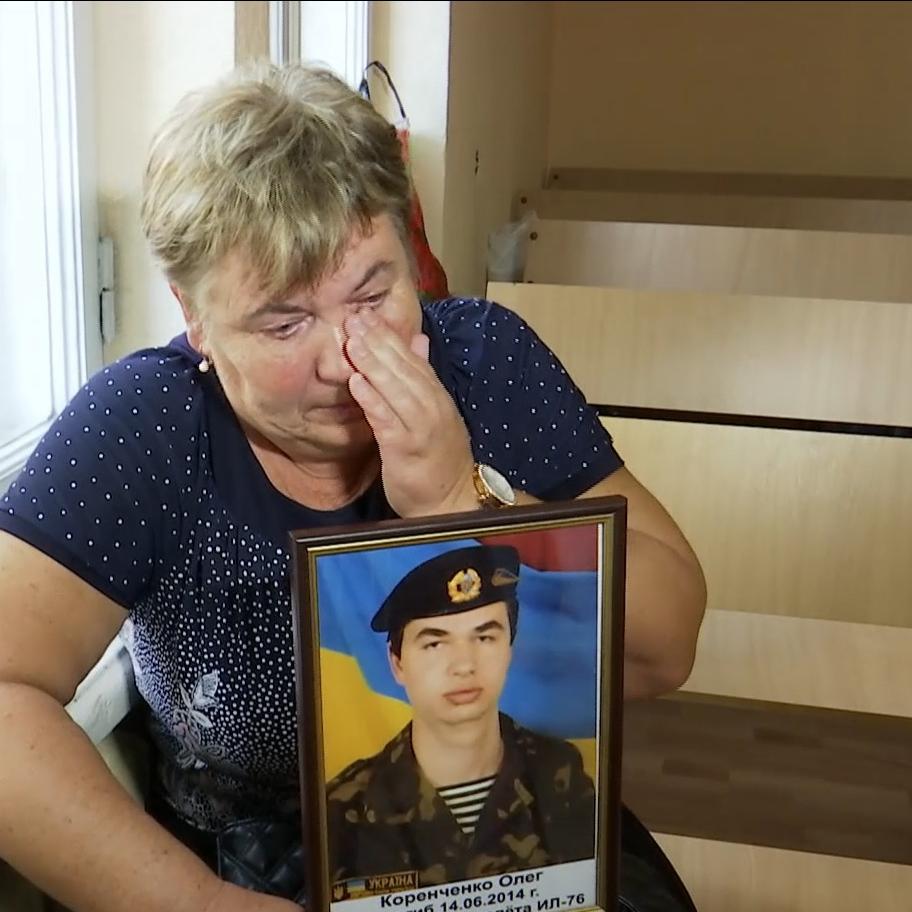 На процесі проти ватажків «ЛНР» у справі  ІЛ-76 усі троє суддів взяли самовідвід