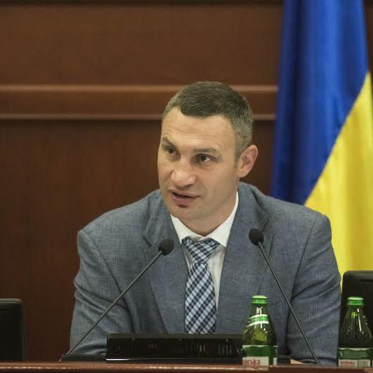 Віталій Кличко закликав депутатів Київради прийняти в комунальну власність міста легендарний стадіон «Старт» і створити муніципальну охорону