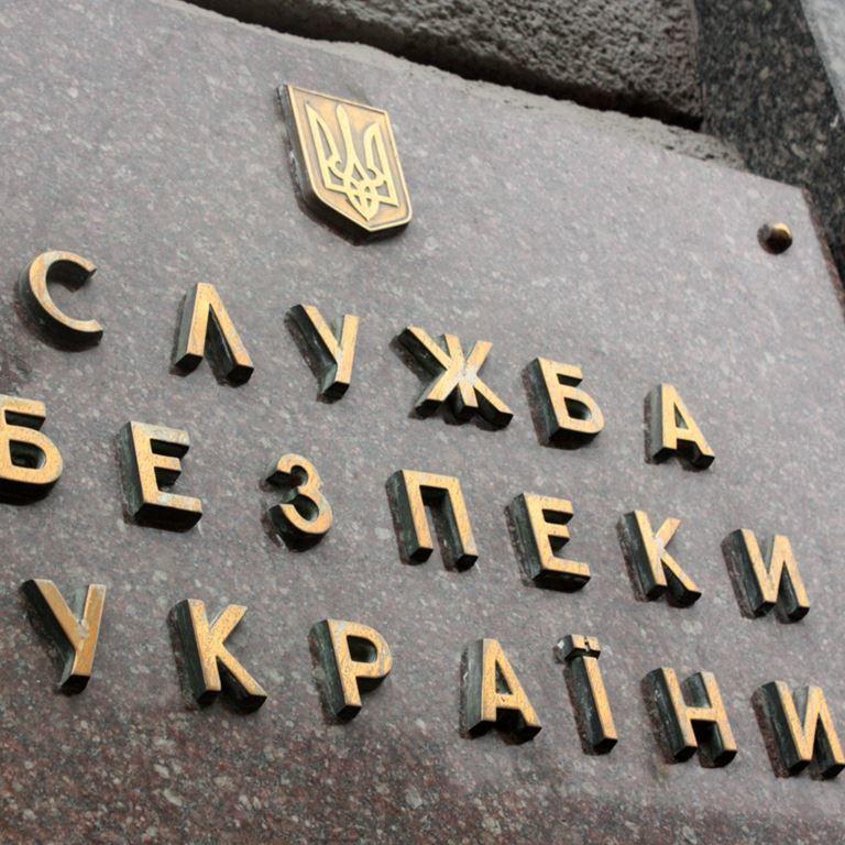 СБУ підозрює «Українську правду» в розголошенні держтаємниці