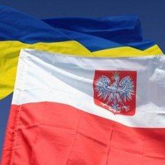 У Польщі відкрили ще одне українське консульство