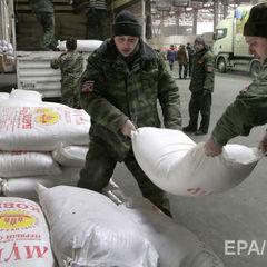 Уряд РФ доручив мінфіну припинити надання гуманітарної підтримки «ЛДНР» – ЗМІ