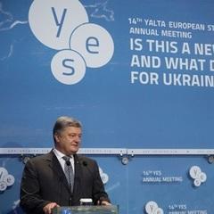 Порошенко пообіцяв повернутися до Криму наступного року