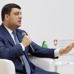 Гройсман лаконічно відповів, що планує робити з Саакашвілі у Києві