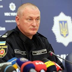 Князєв представив особовому складу нового керівника слідчого управління Нацполіції