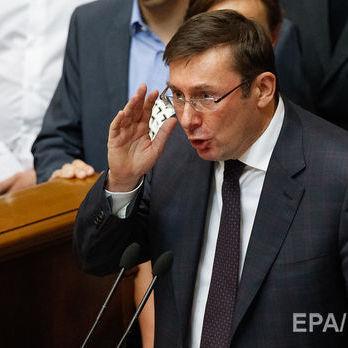 Луценко заявив, що 80% вакансій у прокуратурі заповнюють люди ззовні системи