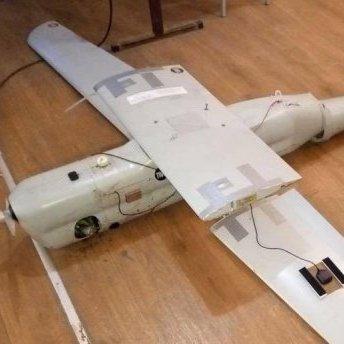 На території зони АТО впав російський безпілотник (фото)