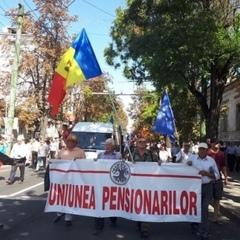 У Кишиневі опозиція вийшла на протест проти змішаної системи виборів (фото)