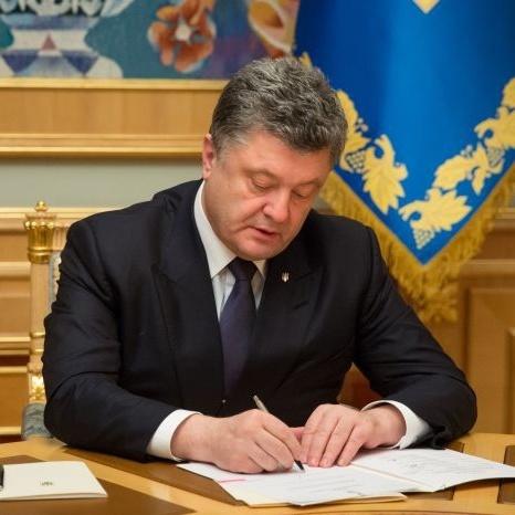 Президент підписав указ про фінансування національної безпеки та оборони на 2018 рік