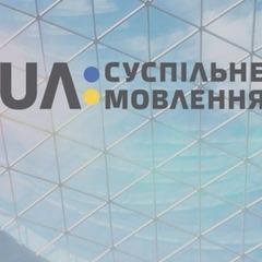 Національна суспільна телерадіокомпанія України заявила про недофінансування