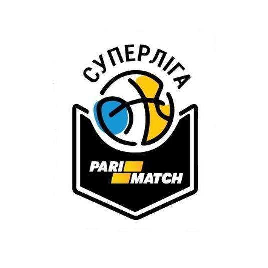 Баскетбольний сезон в Україні стартує 29 вересня