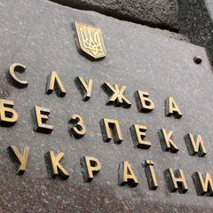 В СБУ розповіли, що вони безсилі у боротьбі з російським центром, що возить дітей до РФ