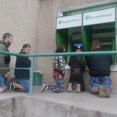 На коліна, смерди: Соцмережі потішили дивні банкомати