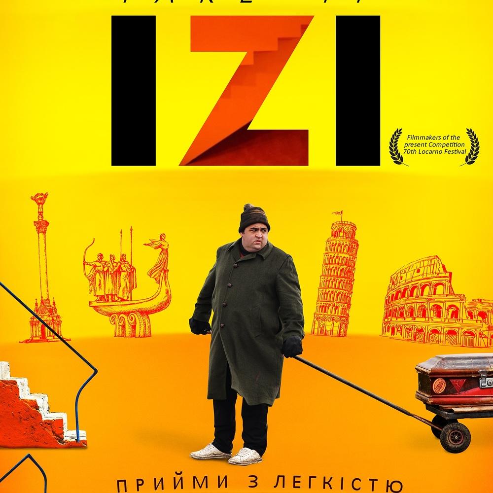 Українсько-італійський фільм IZI вже зібрав у прокаті 7,5 млн грн