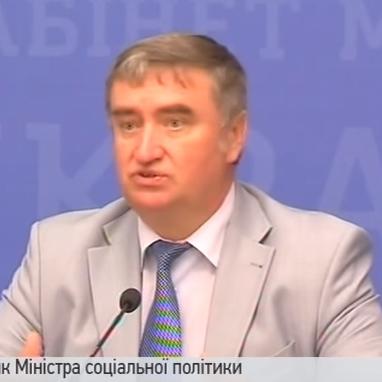 В Мінсоцполітики розповіли про бонуси для українців, які пізніше підуть на пенсію