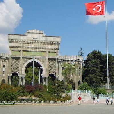 У найстарішому університеті Туреччини вивчатимуть українську мову