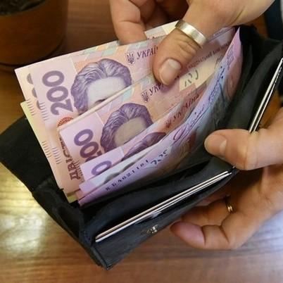 Заробітна плата  у Києві за 7 місяців зросла на 30,4%