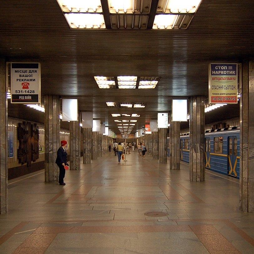 На засіданні Київради підтримали перейменування станції метро Петрівка