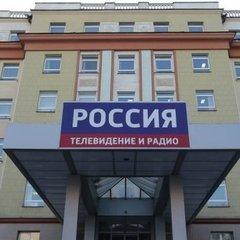 Чекаємо репортажів про фашистів і хунту, – журналіст показав нового кореспондента РФ в Україні
