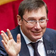 Луценко заявив, що 200 млн оточення Януковича найближчим часом перерахують у бюджет