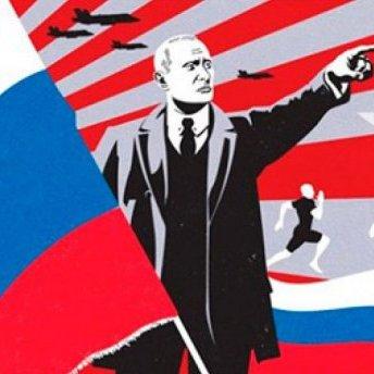 У США допитають керівництво Twitter через російську пропаганду