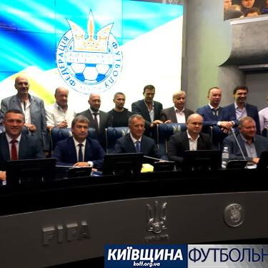 В Федерації Футболу Київщини новий очільник - Ярослав Москаленко (фото)
