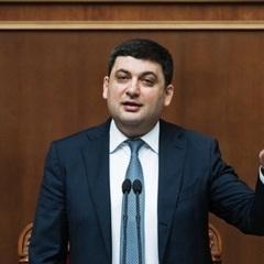 Гройсман погрожує звільнити керівника Антимонопольного комітету