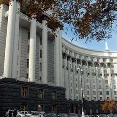 Кабмін планує скоротити понад 8 тисяч чиновників