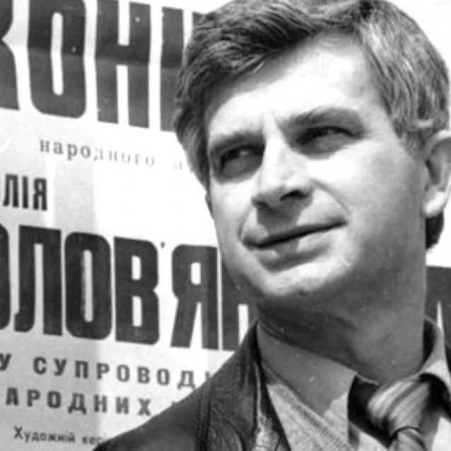Сьогодні виповнюється 85-а річниця від дня народження Анатолія Солов'яненка